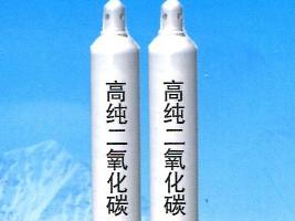 淮安高纯二氧化碳