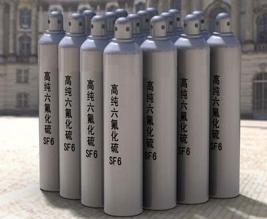 扬州六氟化硫