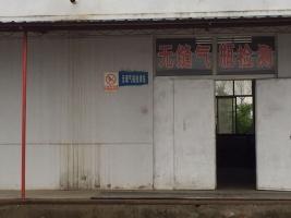 淮安无缝气瓶检测
